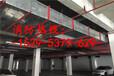 贵州省黔南都匀市消防工程承包公司包合格