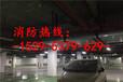 贵州省安顺市西秀区酒吧消防设备安装公司包合格
