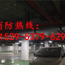 贵州省黔南惠水县排风管道设计安装公司电话报价图片