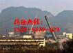 煙囪寫logo美化公司(喀什地區)當面報價