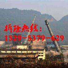80米烟囱拆除公司(梧州地区)当面报价图片