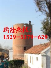 砖烟囱拆除公司(来宾地区)包验收图片