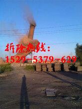 拆除烟囱公司(孙吴地区)包合格