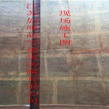 環氧樹脂玻璃鱗片防腐公司圖片