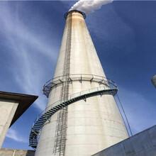 烟囱防护爬梯制作安装公司报价制作(河东)图片