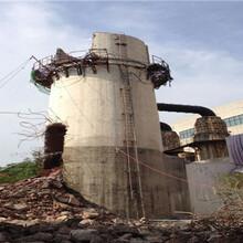 廊坊80米混凝土煙囪拆除公司費用圖片