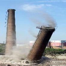 撫順80米混凝土煙囪拆除公司技術要求圖片