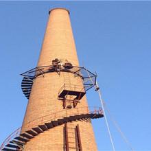 聊城钢烟囱制作安装公司施工单位图片