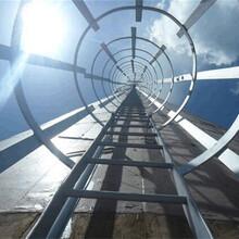 贵阳烟囱防护爬梯制作安装公司施工队伍图片