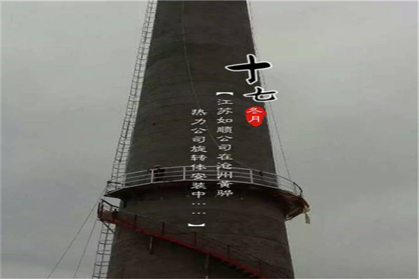 贺州烟囱爬梯安装公司技术过硬
