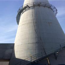 汉中烟囱旋转爬梯安装公司报价中心图片