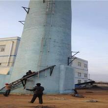 铁岭安装烟囱爬梯公司预算图片