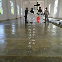 忻州垃圾池耐酸磚防腐的做法圖片