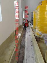 錦州垃圾池環氧樹脂2mm防腐的做法圖片