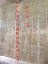 黑龍江垃圾池環氧五布七油施工單價圖片