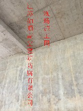 雅安垃圾池防腐五毡七油多少钱图片