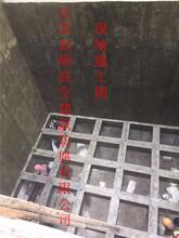 酒泉垃圾池3mm厚玻璃钢防腐包工包料图片