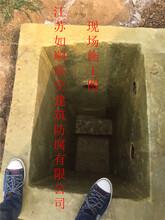 隴南垃圾池防腐施工隊伍價格圖片