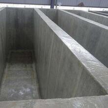 遼寧化工廠玻璃鋼防腐施工的做法圖片