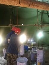 池體內壁E44環氧樹脂防腐的工序圖片
