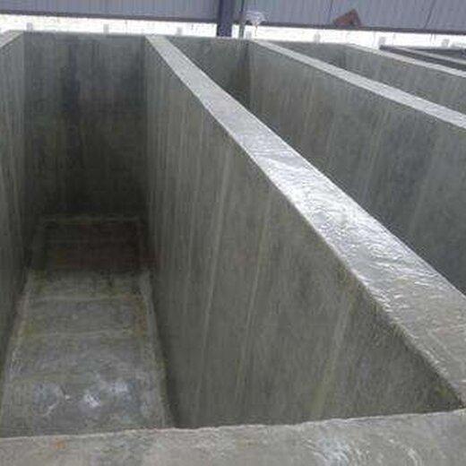 九龍坡廢水池防腐公司