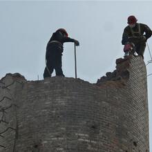 九江市混凝土煙囪拆除公司多少錢圖片