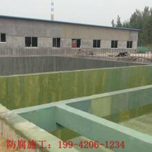 瓦房店環氧樹脂防腐施工公司3mm厚圖片