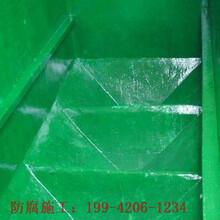 安源水池酸堿防腐施工單位圖片