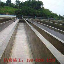樂東污水處理站防腐施工公司環氧樹脂圖片