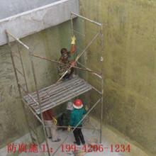迎澤舊水池環氧翻新防腐施工公司環氧砂漿圖片