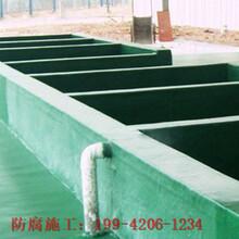 武平舊水池玻璃鋼翻新防腐施工單位五布六油圖片