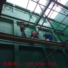 殷都玻璃鋼防腐施工單位三布五油圖片