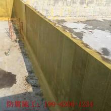 阿克蘇廢水站防腐單位招標估價圖片