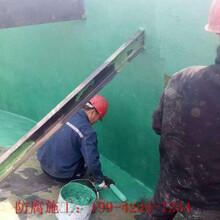 海倫玻璃鋼防腐施工公司五布六油圖片