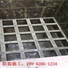 息烽舊水池玻璃鋼翻新防腐單位玻璃鱗片圖片