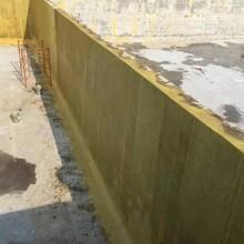 上饒廢水站防腐施工公司抗強酸圖片