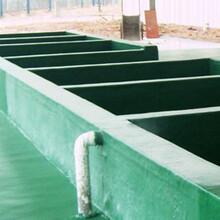 江东水池酸碱防腐公司三布五油图片