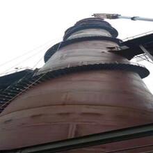 株洲烟囱安装防护平台施工单位费用多少图片
