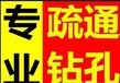 太原双塔南路专业疏通马桶、疏通地漏、疏通厨房及蹲坑下水道堵塞打孔