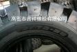 厂家直销卡车工程轮胎23.5-25装载机轮胎铲车轮胎23.5-25TLL-5花纹自卸车轮胎1100-20矿山胎朝阳轮胎吉祥