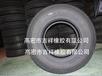厂家直销卡车自卸车轮胎1200R20矿山轮胎12.00R201200-20钢丝朝阳轮胎