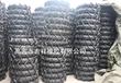 厂家低价供应正品农用轮胎5.00-14拖拉机轮胎5.00-14