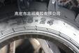 厂家生产供应农用车轮胎9.50-24人字胎拖拉机轮胎9.50-24