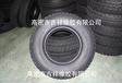 胎圈钢丝销售钢丝胎1000R201100R20900R20