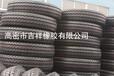 直销朝阳汽车轮胎钢丝胎1200R201100R201200R24