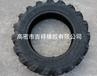 人字胎人字胎价格_人字胎图片销售吉祥轮胎9.502011.224
