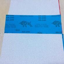 供应金牛钻石牛kingcattle青龙砂纸砂布百叶片KX565砂布KX167