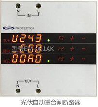 光伏自動重合閘斷路器自恢復式益民并網失壓保護器圖片
