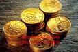 惠州熊猫金币回收价格多少钱?