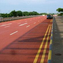 透水地坪厂家;彩色混凝土;彩色路面;透水混泥土;透水地坪;生态地坪图片